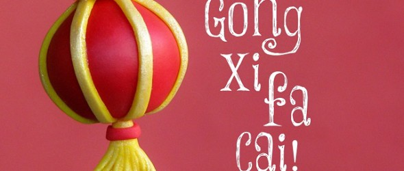 Fondant Lantern Tutorial for Chinese New Year Cupcakes!